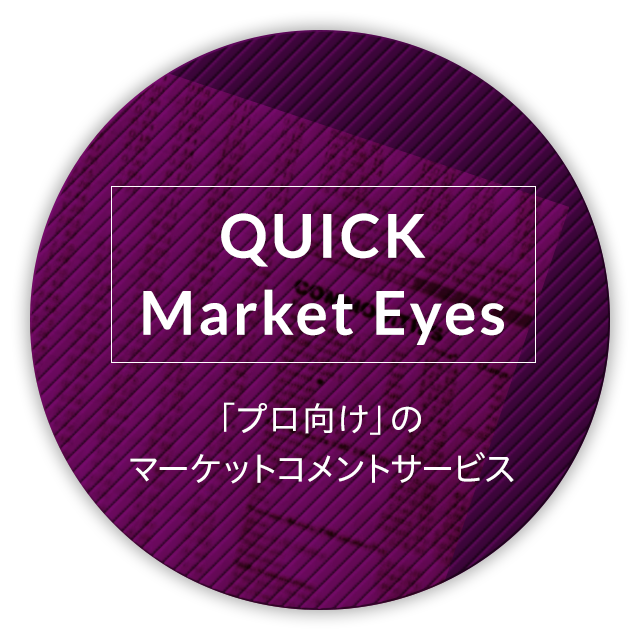 QUICK Market Eyes
